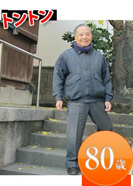 丸山 愛一郎さん 80歳