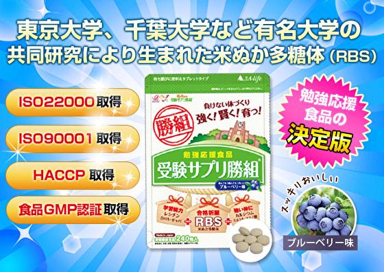 東京大学、千葉大学などの共同研究により生まれた米ぬか