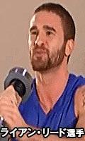 ライアン・リード選手