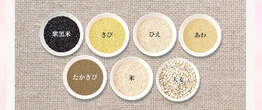 紫黒米 きび ひえ あわ たかきび 米 大麦